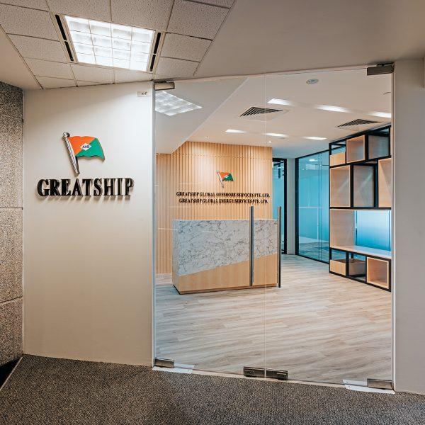 Greatship global office entrance